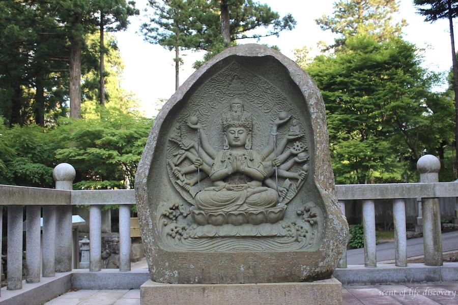 【四国遍路】安らぎの境地に達するお遍路さん最終県香川編