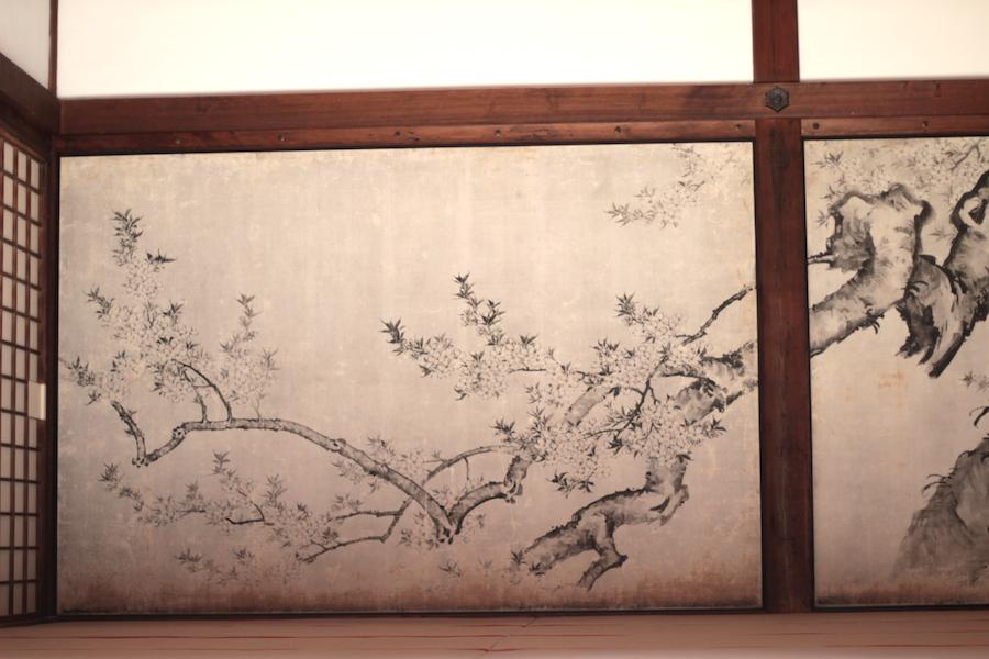 kyoto gyoen screen