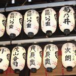 【京都洛東】京都旅行の定番!清水寺へ拝観するベストなタイミングは?