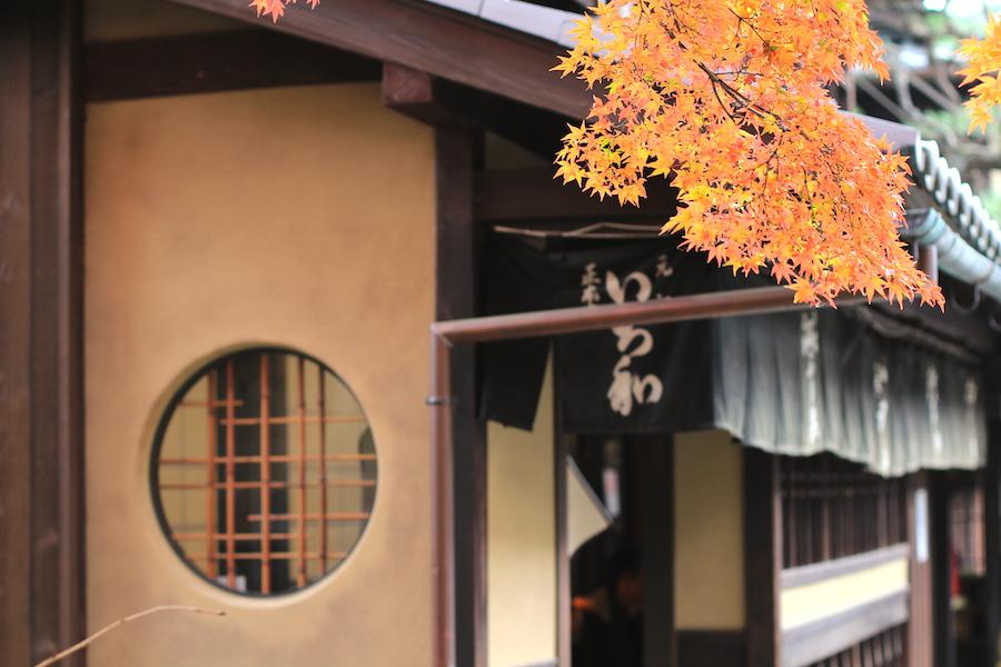 ichiwa outside1