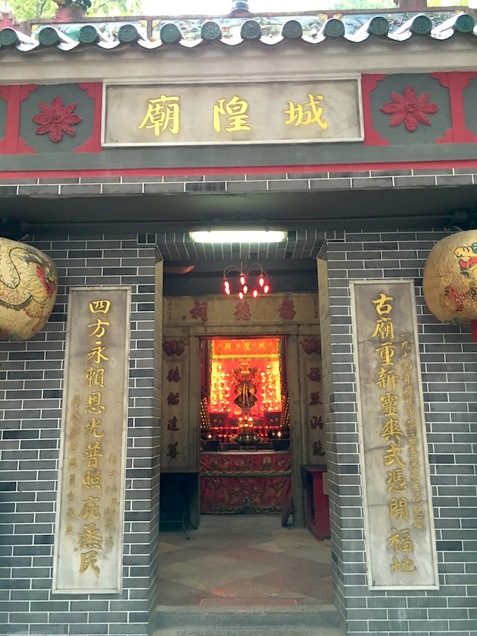 shing wong temple