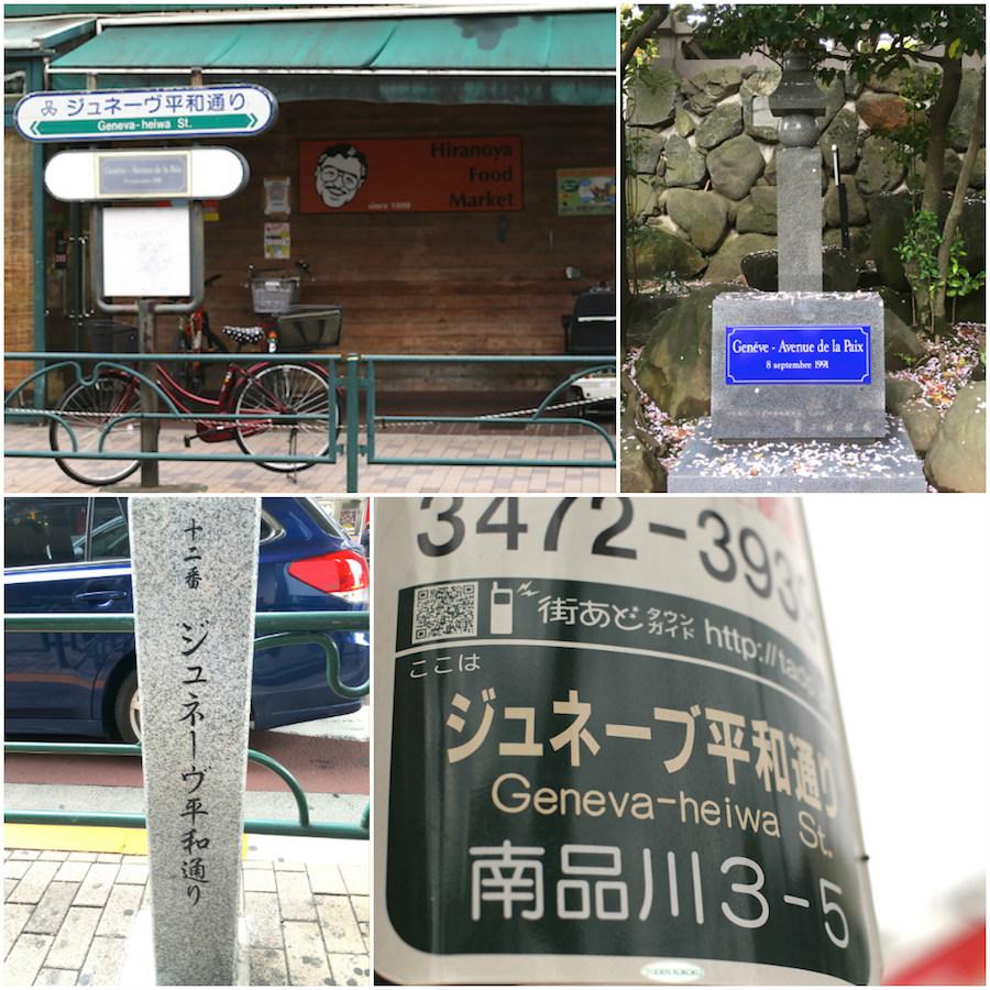 geneva peace street signs