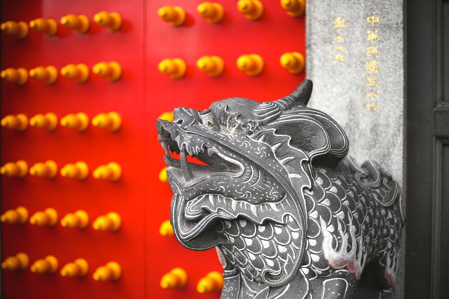 xingtian temple2