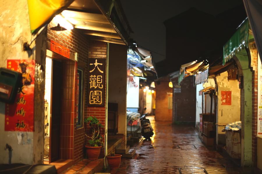 lukang old street2