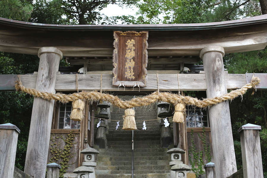 arasuna-shrine1