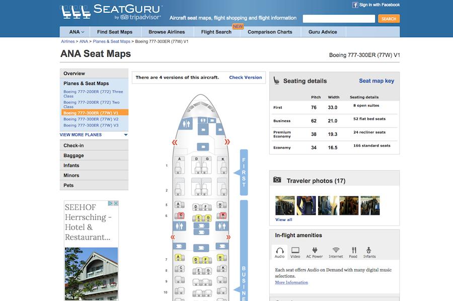 seat-guru-description